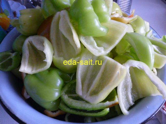 Подготовить болгарский перец для лечо