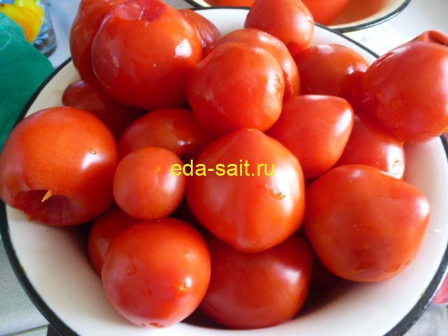 Помыть помидоры для лечо