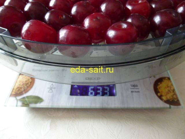 Вес вишни на одном поддоне электросушилки