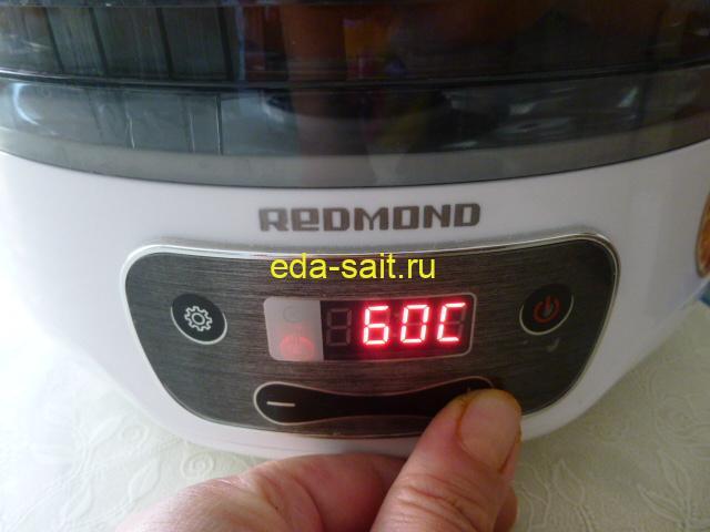 Выставить температуру сушки абрикосов