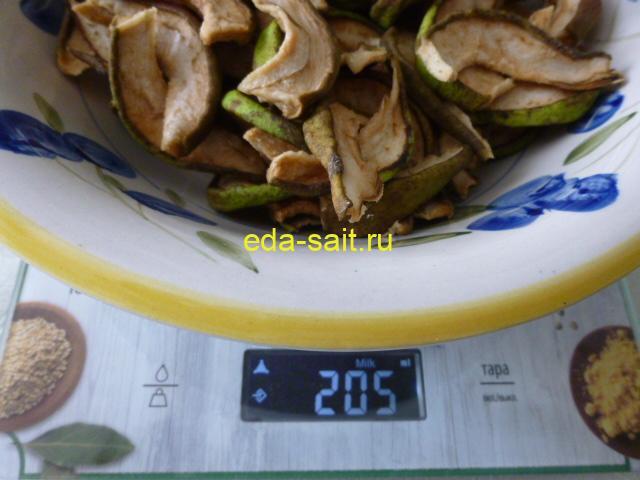 Груши сушеные вес