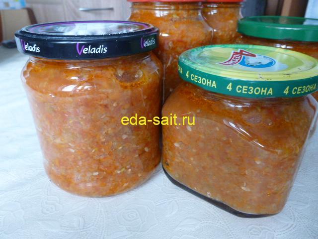 Как приготовить кабачковую икру с помидорами, луком и морковью