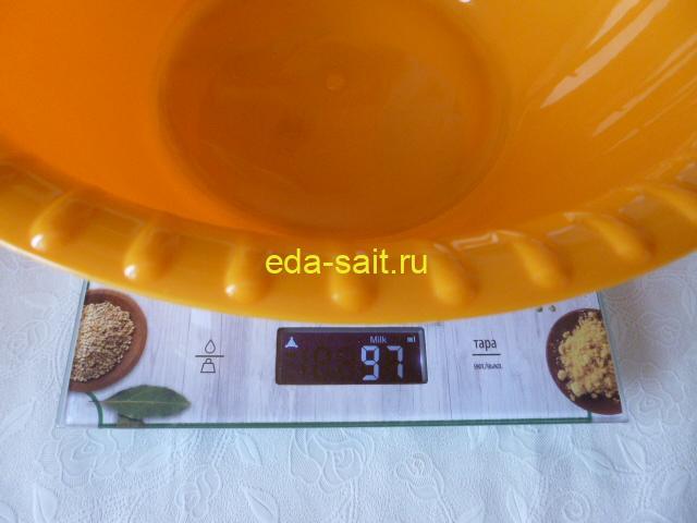 Миска для взвешивания сушеных яблок