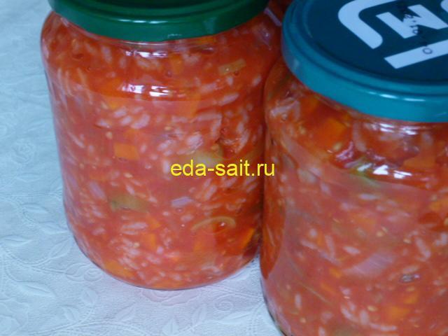 Салат с рисом и овощами фото