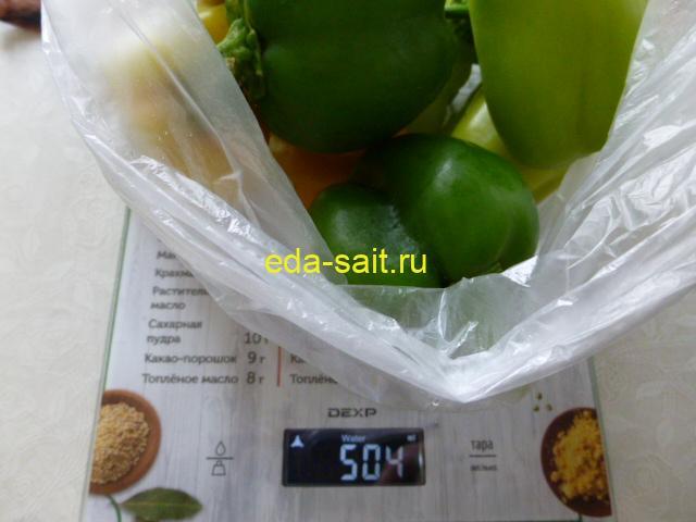 Вес болгарского перца для салата с рисом