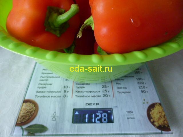 Вес болгарского перца перед сушкой