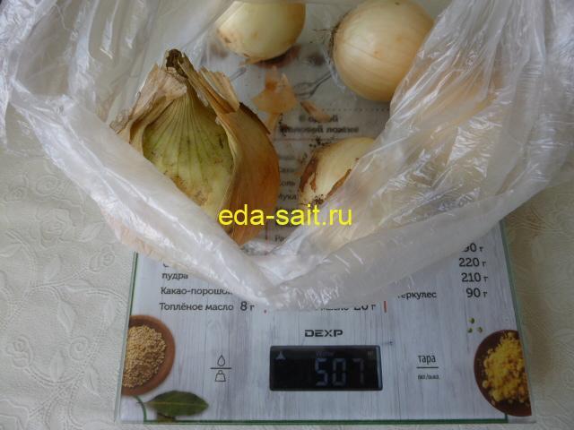Кабачковая икра с луком и морковью вес лука