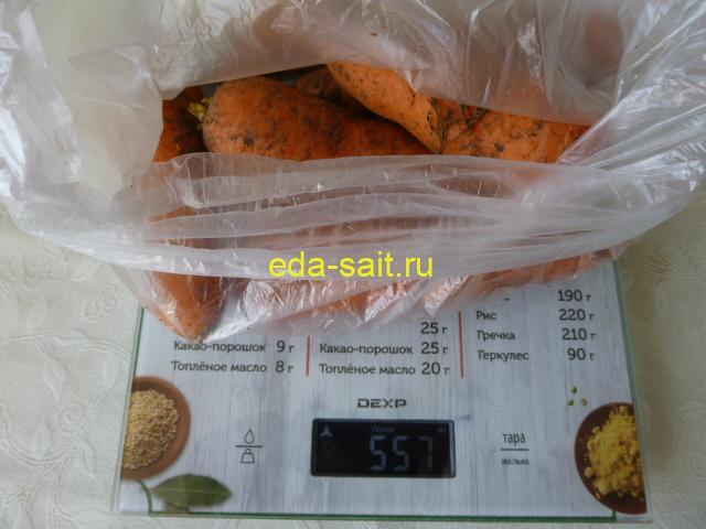 Кабачковая икра с луком и морковью вес моркови
