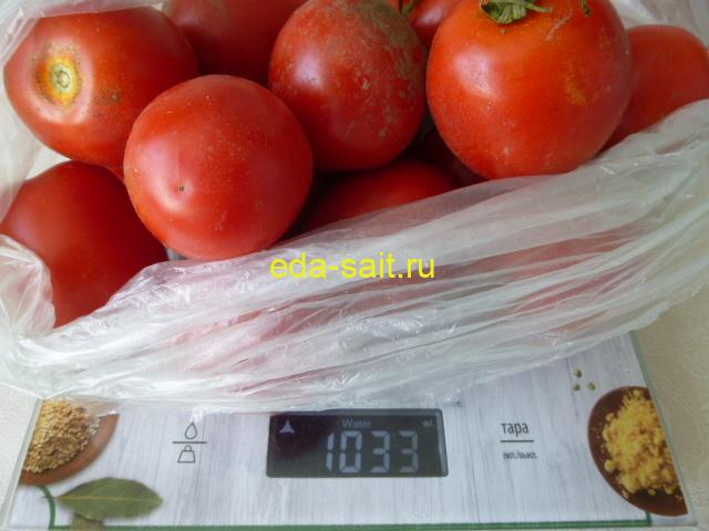 Кабачковая икра с луком и морковью вес помидоров