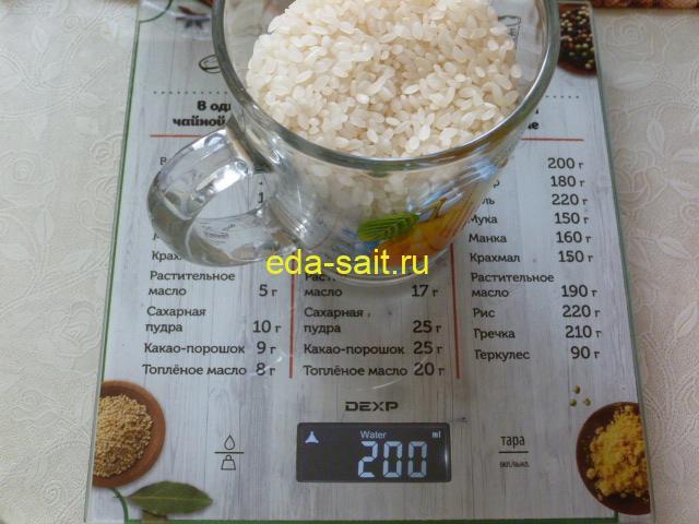 Вес риса для салата на зиму