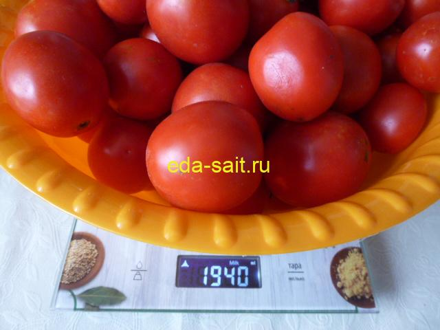 Вес томатов для консервирования с перцем