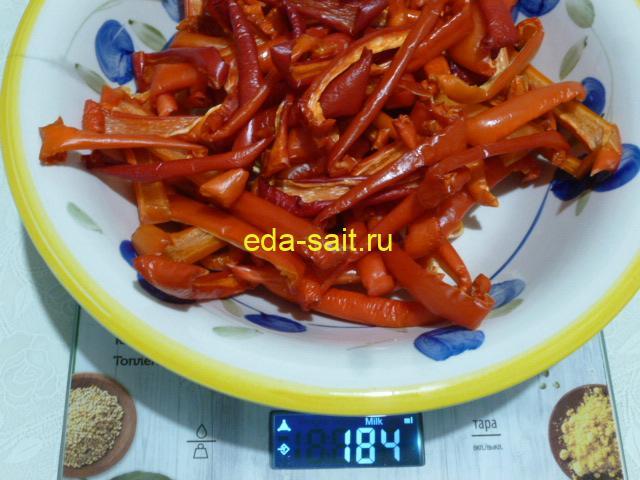 Вес вяленого болгарского перца
