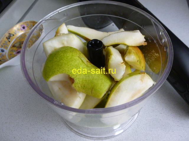 Выложить грушу в чашу блендера